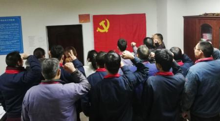 金加工车间党支部加强党的建设