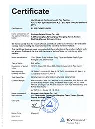 API 6FA防火证书1