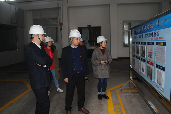 重庆前卫克罗姆公司6S团队莅临参观交流