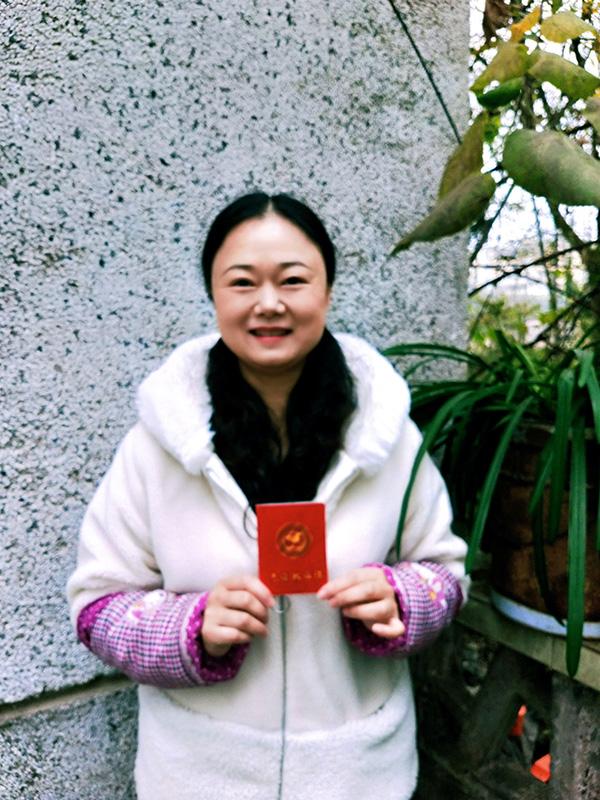 坚持十年,五次无偿献血献爱心 记亚博娱乐官网入口公司库房女工吴芸