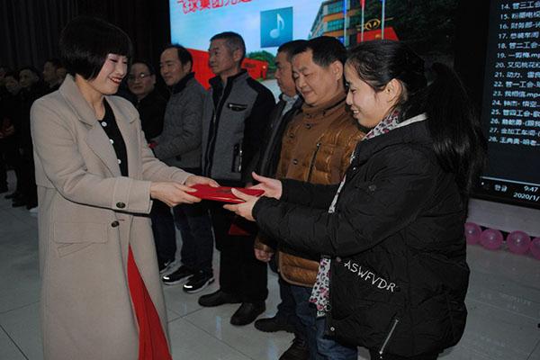 亚博娱乐官网入口公司党委召开表彰会