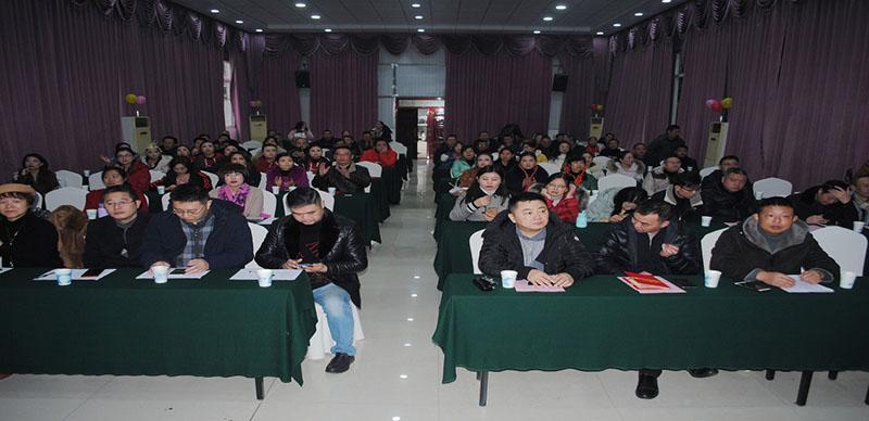 亚博娱乐官网入口公司召开迎新春员工文艺汇演大会