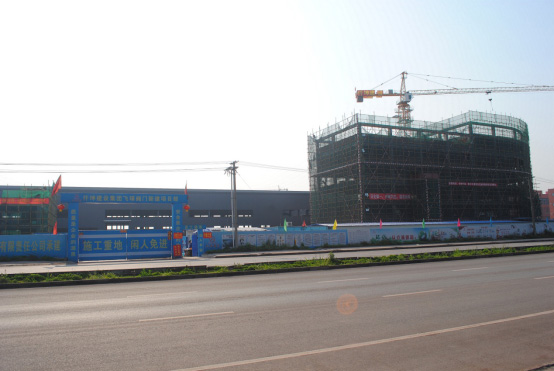 """""""四川亚博娱乐官网入口亚博app ios下载地址制造中心""""屹立在 自贡市高新开发区的热土上"""